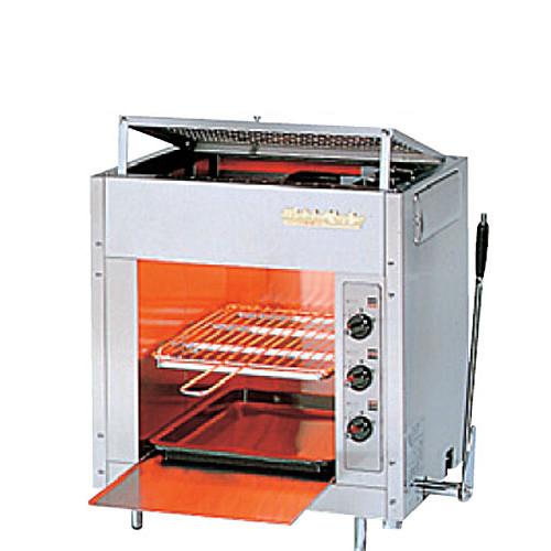 【業務用】【ガス赤外線上火式グリラー】【ペット(小)】【RGP-43SV】【リンナイ】【厨房機器】 【業務用】ガス赤外線上火式グリラー ペット(小) 【RGP-43SV】【リンナイ】【送料無料】