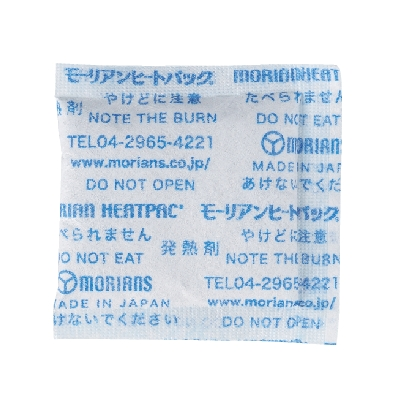 使い捨て 【業務用】【グループD】ヒートパック 10g(200個入)