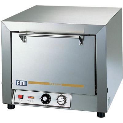 【業務用】ピザオーブン 電気式【P-116D】幅540×奥行600×高さ450【送料無料】