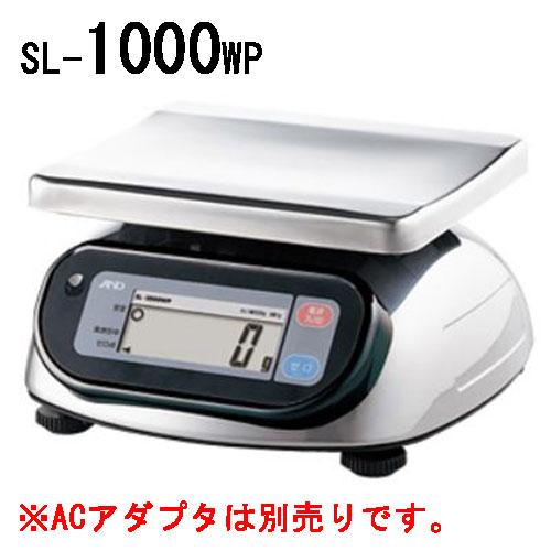 A&D 【防塵・防水デジタルはかり A&D SL-1000WP】コンパクトスケール 幅266mm×奥行280mm×高さ146mm ひょう量:1000g【業務用】【グループW】