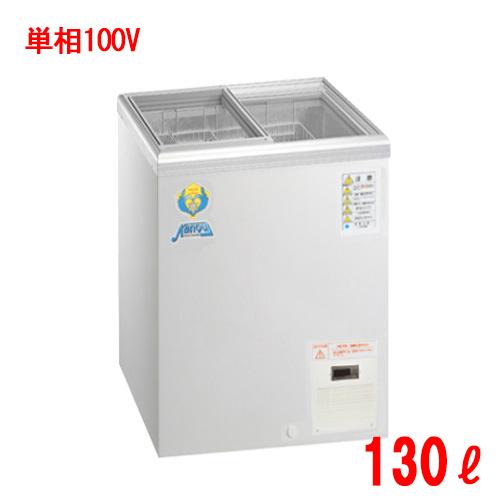 カノウ冷機 超低温フリーザー LTS-140 冷凍庫 130L 幅725×奥行695×高さ905