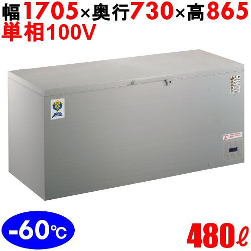 カノウ冷機 超低温フリーザー OF-500sus 冷凍庫 480L 幅1705×奥行730×高さ865
