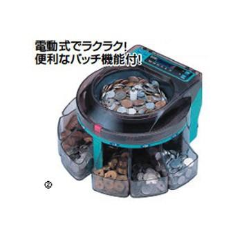 電動小型硬貨選別機 コインソーター SCS-200 【業務用】【送料無料】