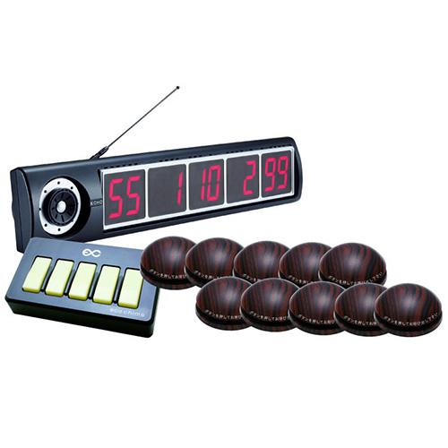エコチャイム受信表示機/丸型送信機(ウッド)10台セット/送料無料