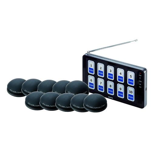 エコチャイム10窓受信機/丸型送信機(ブラック)10台セット/送料無料