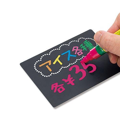 友屋 POP用品 イージーPOPボード 56286 A5 開店祝い 永遠の定番 1枚 プロ用 小物送料対象商品 新品