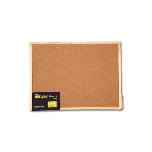 テレビで話題 HEIKO コルクボード 60-45 1枚 ランキング総合1位 新品 小物送料対象商品 プロ用