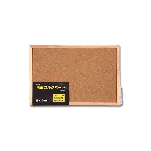 HEIKO コルクボード 45-30 1枚 5☆大好評 人気 おすすめ 小物送料対象商品 プロ用 新品