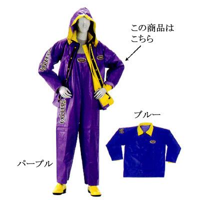 エクシーズEX-01 ヤッケ L 【 業務用 】【グループF】
