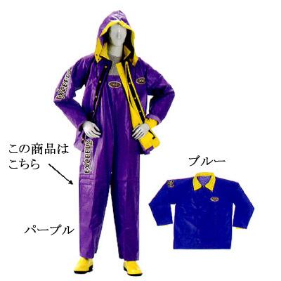エクシーズEX-01 胸付ズボン 4L 【 業務用 】【グループF】
