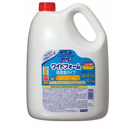 【業務用/新品】 花王 クリアロンワイドフォーム 低腐食タイプ / 4.5kg×4【送料別】