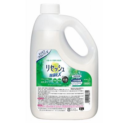 【業務用】 花王 リセッシュ 除菌EX グリーンハーブの香り / 2L×6本【送料別】