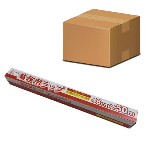 【即納可】TB 業務用ラップ 45cm×50m(1ケース:30本)/業務用/新品/送料無料