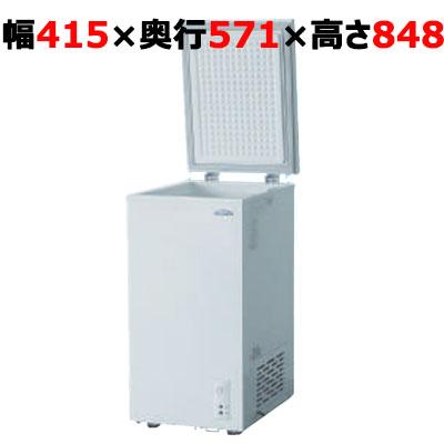 冷凍ストッカー 冷凍庫 55L チェストタイプ(上開きタイプ)TBCF-60-RH 幅415×奥行545×高さ848【送料無料】【業務用】
