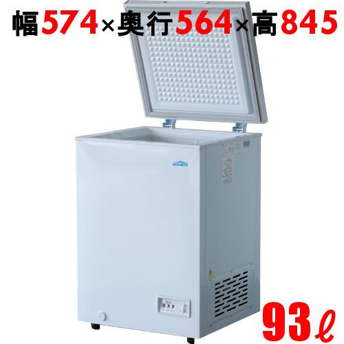 業務用 冷凍ストッカー 93L 冷凍庫 チェストタイプ(上開きタイプ)TBCF-93-RH W574×D564×H845【送料無料】【即納可】