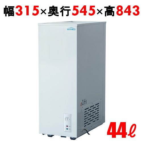 【業務用】冷凍ストッカー 44L 冷凍庫 スライドタイプ TBSF-45-RH 幅315×奥行545×高さ843
