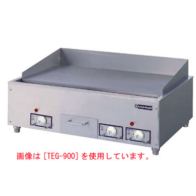 【業務用】電気グリドル アナログ式 【TEG-1200】【ニチワ電気】幅1200×奥行600×高さ300