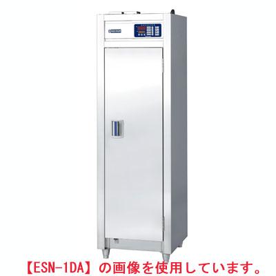 ニチワ 食器消毒保管機(電気式) ESN-1DB(両面扉) 幅570×奥行550×高さ1850mm 【送料無料】【業務用】