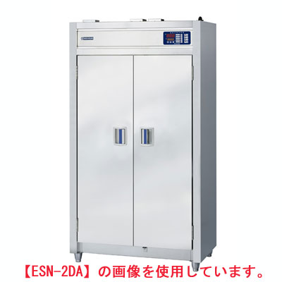 ニチワ 食器消毒保管機(電気式) ESN-2LDHB(両面扉) 幅1360×奥行550×高さ1850mm 【送料無料】【業務用】