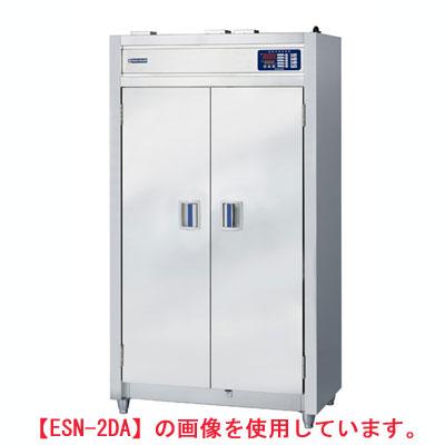 ニチワ 食器消毒保管機(電気式) ESN-4LDB(両面扉) 幅2635×奥行550×高さ1850mm 【送料無料】【業務用】