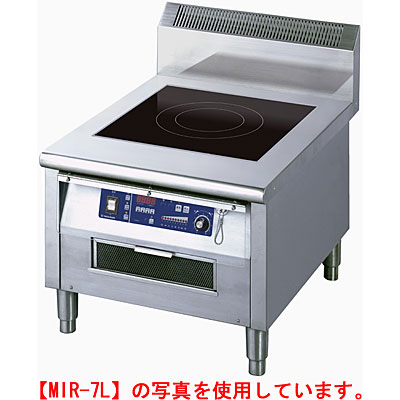 ニチワ IH調理器(ローレンジ型)1連 MIR-7L 幅600×奥行750×高さ450mm 【送料無料】【業務用】