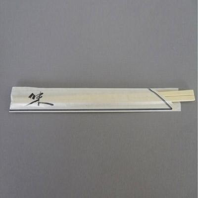 【業務用】アスペン元禄 味 1ケース販売(100膳/パック×40セット)【送料無料】