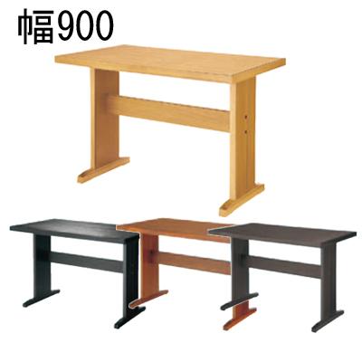 【テーブル】【オーツー】和風テーブル [TA-101] 幅900×奥行600×高さ700【送料無料】【業務用】