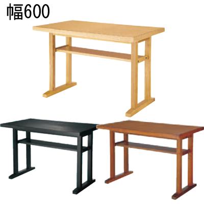 【テーブル】【オーツー】和風テーブル [TA-102] 幅600×奥行750×高さ700【送料無料】【業務用】