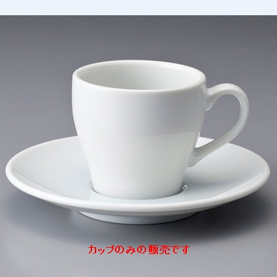 コーヒーカップ WHエスプレッソカップ 6.6×5.6cm 新品 ランキングTOP5 110cc 業務用 お求めやすく価格改定