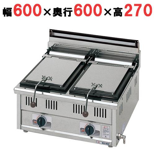 【業務用/新品】【マルゼン】ガス自動餃子焼器 スタンダードシリーズ MGZ-066W 幅600×奥行600×高270mm 【送料無料】