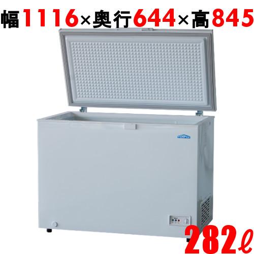 冷凍ストッカー 282L 冷凍庫 TBCF-282-RH W1116×D644×H845 キャスター付 業務用/送料無料