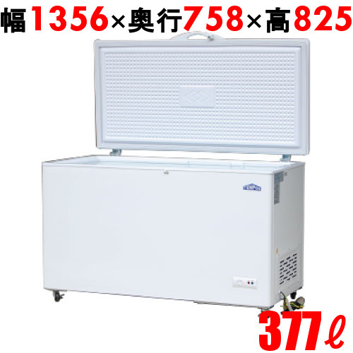 【B級品】【業務用】 冷凍ストッカー 377L 冷凍庫 TBCF-377-RH 幅1356×奥行758×高さ825【送料無料】【即納可】