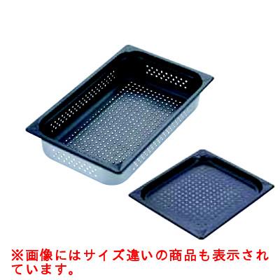 【TKG】KINGO ステンレスノンスティック穴明ホテルパン 21065PFS 2/1×65mm /7-0114-0309/業務用/新品