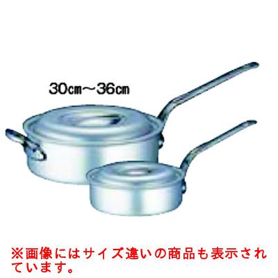 アルミ マイスター片手浅型鍋 36cm 【業務用】【グループC】