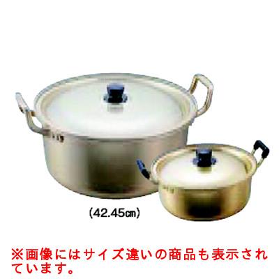 アカオしゅう酸 実用鍋 18cm [3-0030-0502] 【業務用】【グループC】