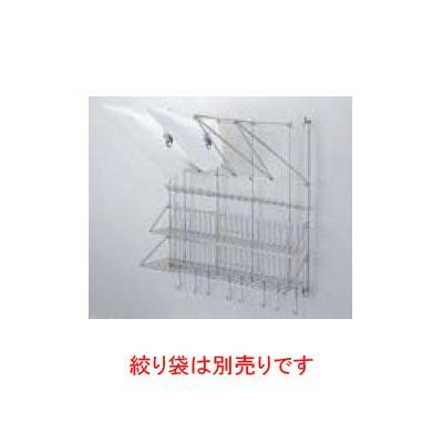 SA 18-8 バックドライヤー [3-0715-1301] 【業務用】【送料無料】