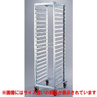 アルミ天板ラック SN4735(フレンチサイズ用) 【業務用】【グループT】