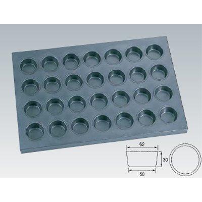 シリコン加工 カップ型天板 28面/業務用/新品/テンポス