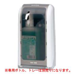 自動手指消毒器 GUD-1000 【業務用】【送料無料】