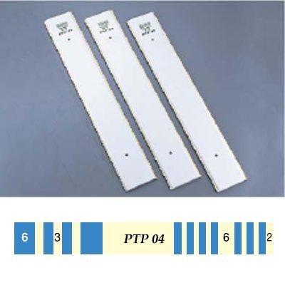 パボーニ デコラインプラスチックコーム PTP04 【業務用】【グループT】