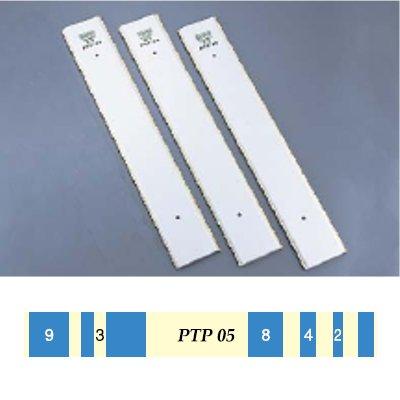 パボーニ デコラインプラスチックコーム PTP05 【業務用】【グループT】