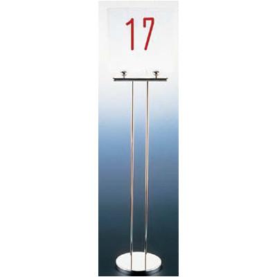 UK 18-8 テーブルナンバースタンド プレーンベース 1020/業務用/新品/テンポス