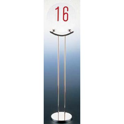 UK 18-8 テーブルナンバースタンド プレーンベース 1030/業務用/新品/テンポス