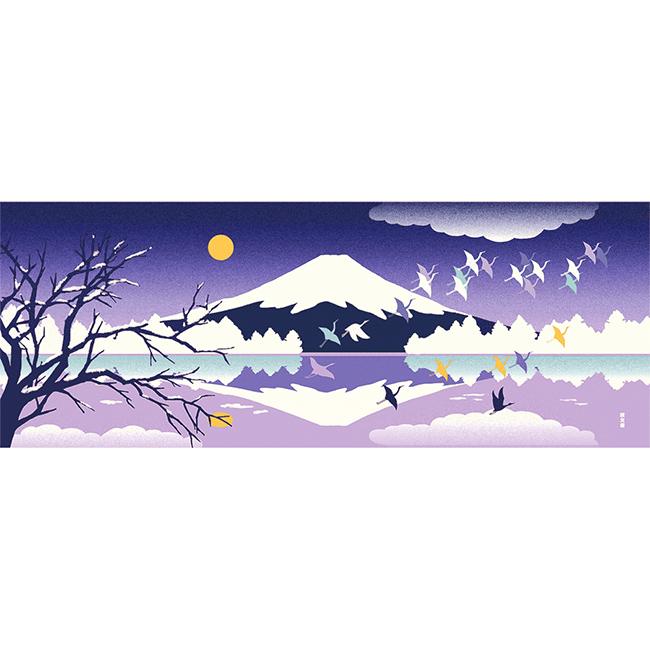 タペストリー 濱文様 絵てぬぐい 富士山冬景色
