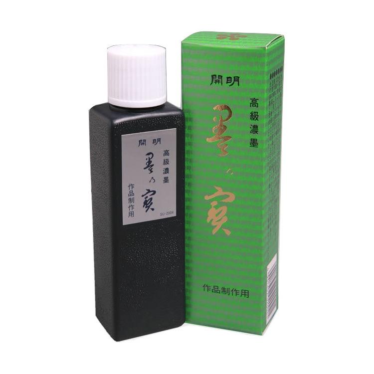 開明墨汁 墨乃寶(120g)10本セット
