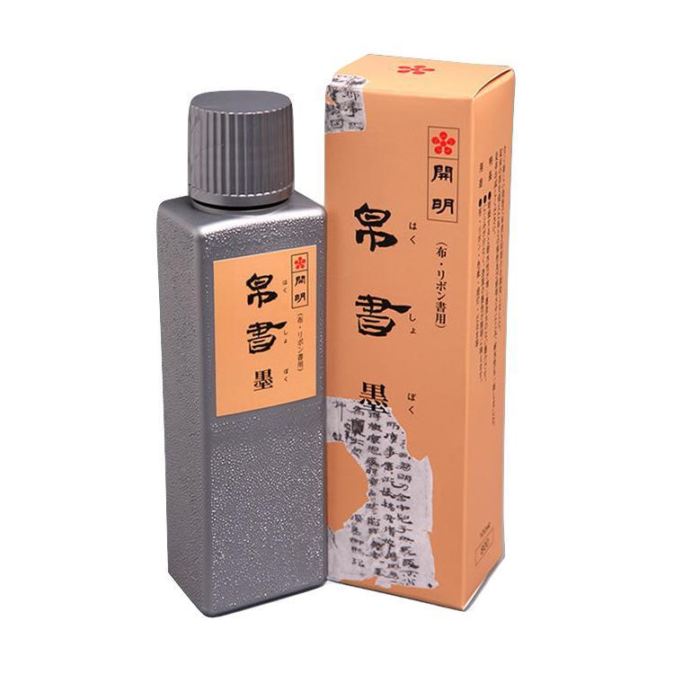 開明墨汁 帛書液(400ml)6本セット