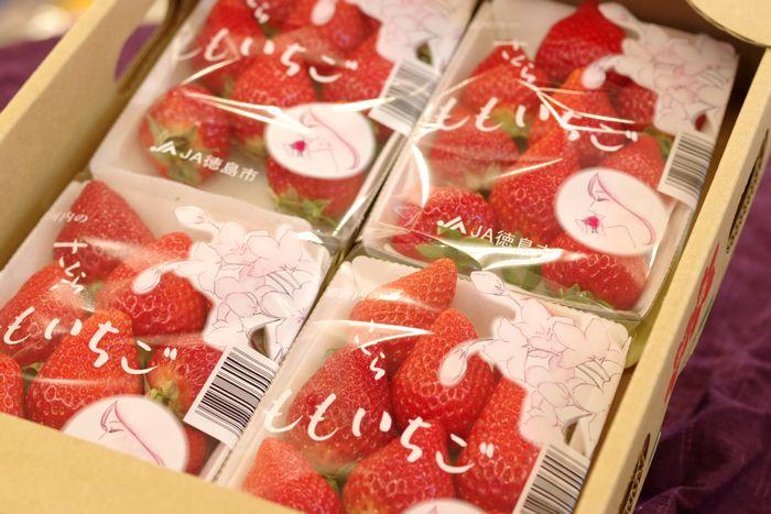 さくらももいちご販売 通販で徳島県佐那河内産の桃苺お取り寄せ!モモイチゴ 約200g×4P