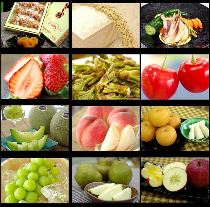 山形県産のフルーツ&農産物頒布会 「12ヶ月」果物コース定期購入 ※送料は別途12回分加算されます※