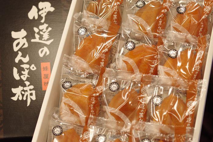 2020モデル 伊達のあんぽ柿販売 蜂屋柿お歳暮通販 定価 約12個 福島県あんぽ工房みらい