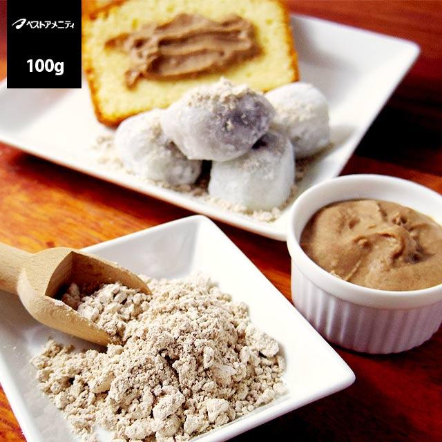 【メール便 送料100円】 ベストアメニティ 国内産 直火焙煎もち麦100% はったい粉 100g